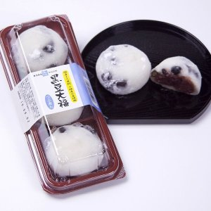 画像4: 黒豆大福 3個入(冷凍便配送)