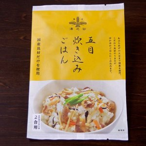 画像1: 国産五目炊込みご飯の素 100g