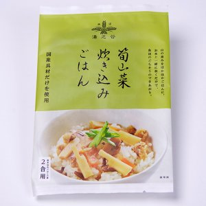 画像2: 国産筍山菜炊込みご飯の素 100g