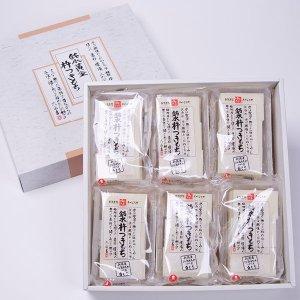 画像2: 銘水もち 白切り餅 6袋詰合せ(D-41)
