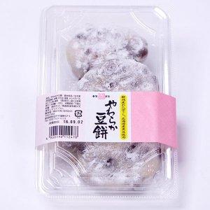 画像3: やわらか豆餅 4枚(冷凍便配送)