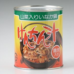 画像2: けんちん汁 2号缶 820g(4〜5人分)