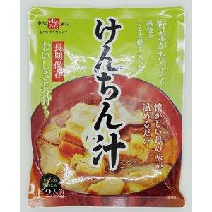 画像1: レトルトシリーズ「けんちん汁300g」(1〜2人前)
