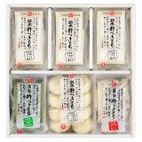 【御歳暮商品】銘水黄金杵つき餅6袋詰合せ(D-38)