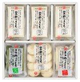 【ギフトにも♪】銘水黄金杵つき餅6袋詰合せ(D-38)