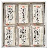 【ギフトにも♪】銘水もち 白切り餅 6袋詰合せ(D-41)