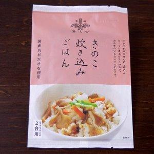 画像: 国産きのこ炊込みご飯の素 100g