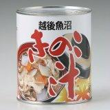 画像: きのこ汁 2号缶 820g(4〜5人分)