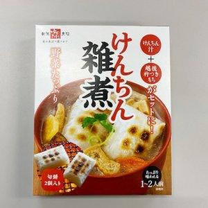画像: 『けんちん雑煮450g(1人前)』(レトルトけんちん汁とお餅のセット)