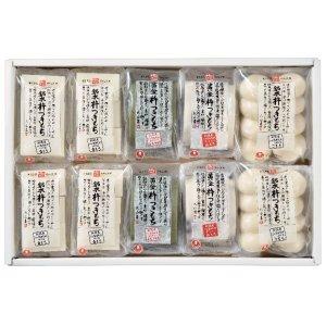 画像: 【ギフトにも♪】銘水黄金杵つき餅10袋詰合せ(D-40)