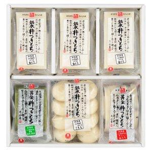 画像: 【ギフトにも♪】銘水黄金杵つき餅6袋詰合せ(D-38)