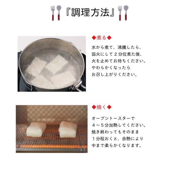 画像5: 【ギフトにも♪】銘水もち 白切り餅 6袋詰合せ(D-41) (5)