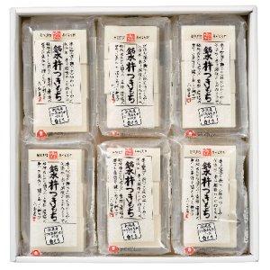 画像: 【ギフトにも♪】銘水もち 白切り餅 6袋詰合せ(D-41)