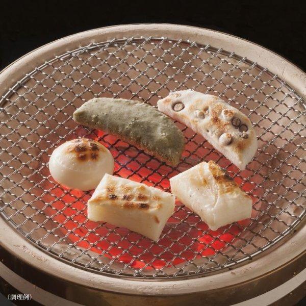 画像2: 【ギフトにも♪】銘水黄金杵つき餅10袋詰合せ(D-40) (2)